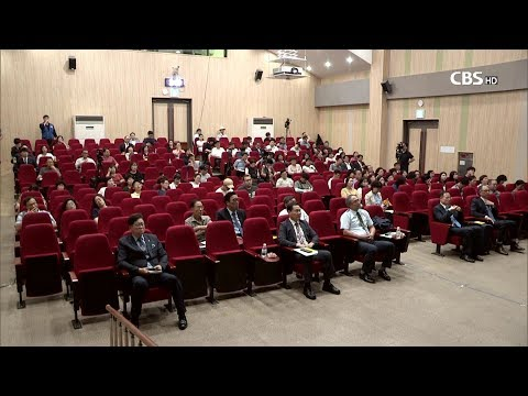 [CBS 뉴스] 천기총 신천지 공개토론회 개최··신천지는 불참