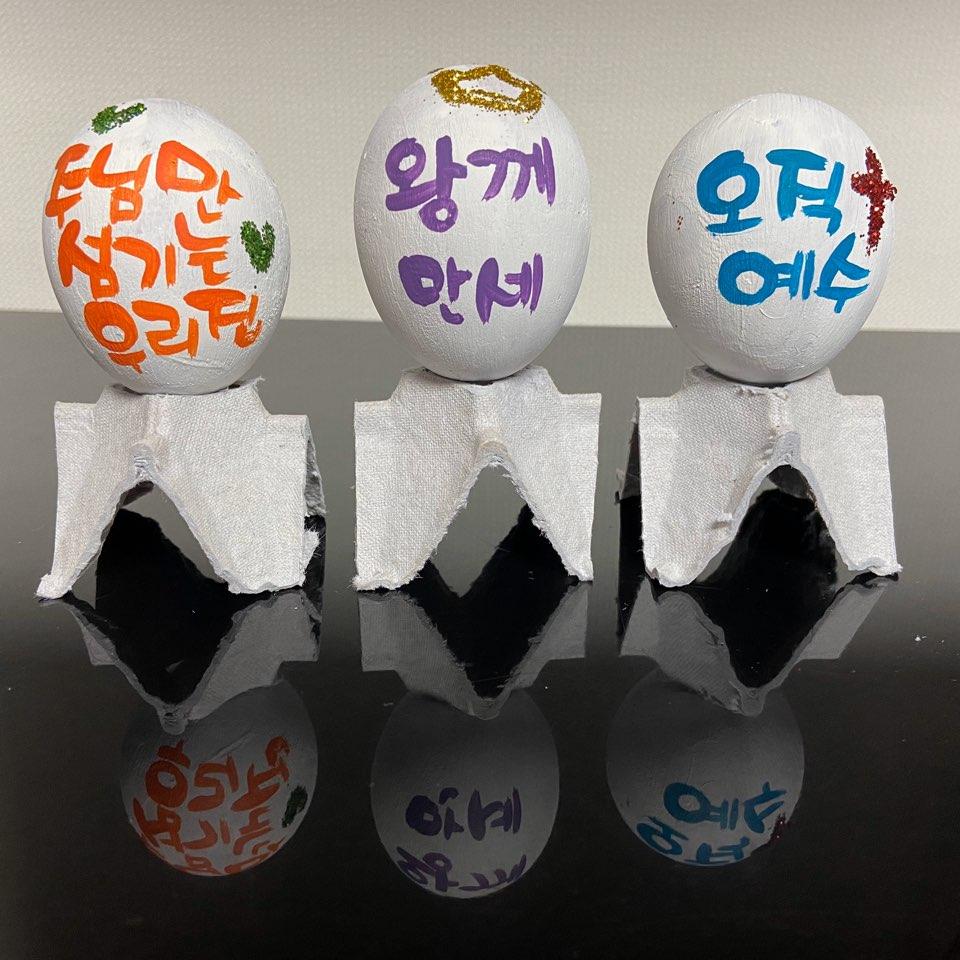 주님만 바라봅니다 / 윤선영